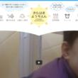 北浜幼稚園