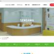 バイリンガル幼児園 i Kids Star 仙川