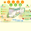 柏原幼稚園