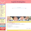 萩丘幼稚園