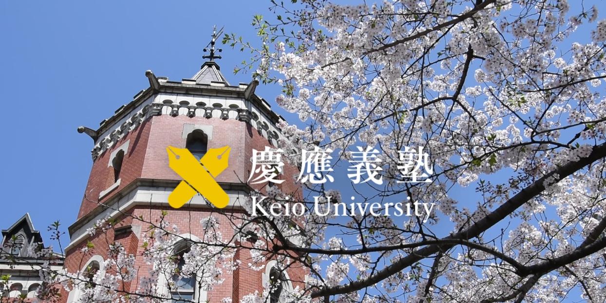 【体験談】私が慶應義塾大学を中退した理由