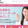 関西大学の評判・口コミ【商学部編】