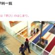 大阪経済大学 経済学部