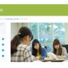 松山大学人文学部社会学科