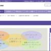 武蔵野大学の評判・口コミ【通信教育部編】
