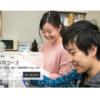 秋田大学の評判・口コミ【理工学部編】