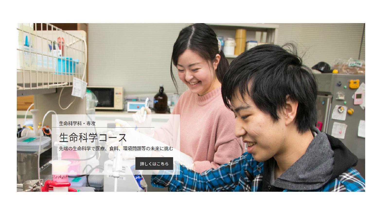 秋田大学の評判・口コミ【理工学...