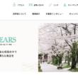 京都大学 法学部