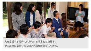 北星学園大学の評判・口コミ【社会福祉学部編】