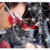 新潟大学の評判・口コミ【工学部編】
