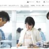 東京工芸大学の評判・口コミ【工学部編】