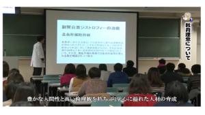 熊本大学の評判・口コミ【医学部編】