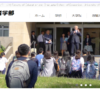 琉球大学の評判・口コミ【教育学部編】
