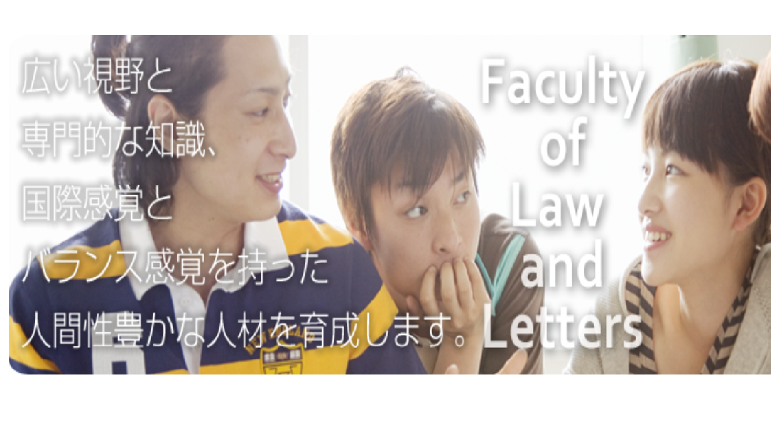 琉球 大学 評判