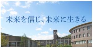 立命館大学の評判・口コミ【法学部編】
