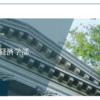 青山学院大学の評判・口コミ【国際政治経済学部編】
