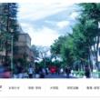 上智大学 経済学部