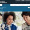 京都外国語大学外国語学部