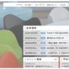 名古屋大学の評判・口コミ【情報文化学部編】