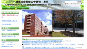 長岡技術科学大学の評判と偏差値【高専 ...