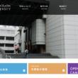 駒澤大学 グローバル・メディア・スタディーズ学部