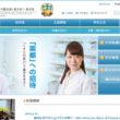 富山大学 薬学部