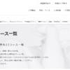 京都造形芸術大学 芸術学部