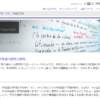 南山大学の評判・口コミ【外国語学部編】