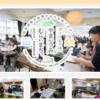 高知大学の評判・口コミ【地域協働学部編】