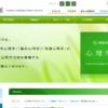 中京大学 心理学部