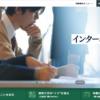 【体験談】私が信州大学を中退した理由