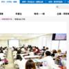大阪府立大学の評判・口コミ【教育福祉学類編】