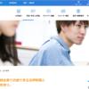 大阪経済法科大学の評判・口コミ【法学部編】