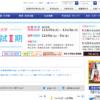 【体験談】私が帝京大学を中退した理由