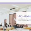 日本女子大学の評判・口コミ【文学部編】