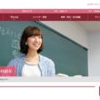 武庫川女子大学 短期大学部
