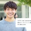 神奈川大学 法学部