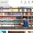 関西学院大学 文学部