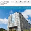 九州大学 理学部