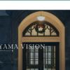 【体験談】私が青山学院大学を中退した理由