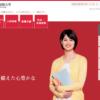 【体験談】私が駒沢女子大学を中退した理由