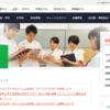 北海道科学大学の評判・口コミ【保健医療学部編】