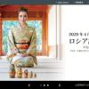 【体験談】私が京都外国語大学を中退した理由