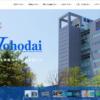 【体験談】私が北海道情報大学・通信教育部を中退した理由