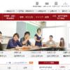 私が南山大学ではなく、名古屋市立大学を選んだ理由【体験談】