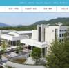 【体験談】私が広島修道大学を中退した理由