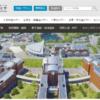 【体験談】私が広島市立大学を中退した理由