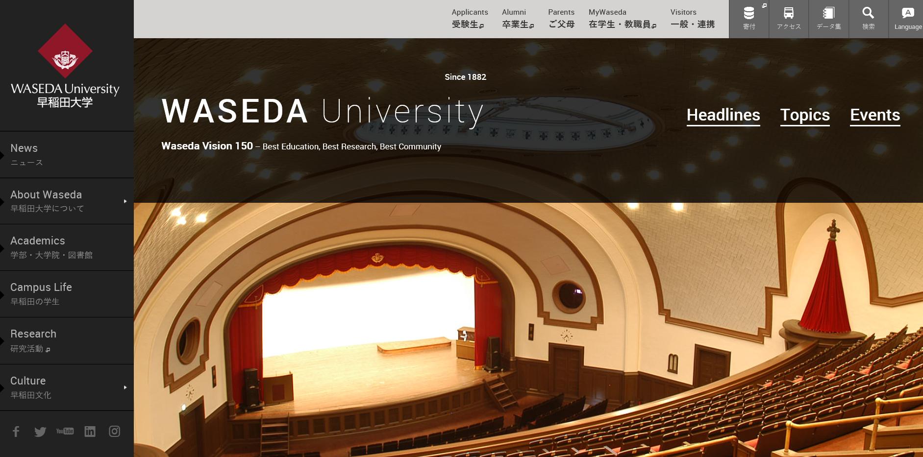 【体験談】私が早稲田大学を中退した理由