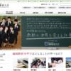 【体験談】私が福岡教育大学を中退した理由