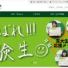 【体験談】私が茨城大学を中退した理由